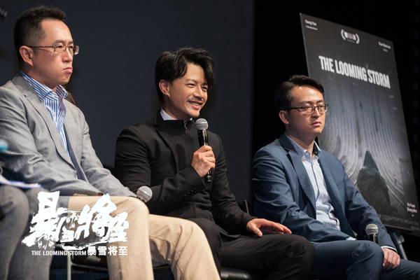 《暴雪将至》于东京首映 获评最冷犯罪片